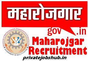 Maharojgar Recruitment