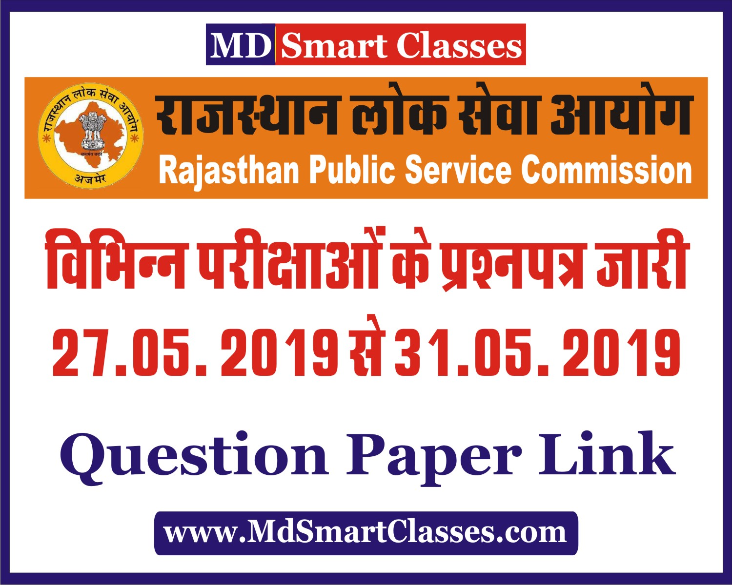 RPSC Various Exam Question Paper 2019 Download - MD SMART