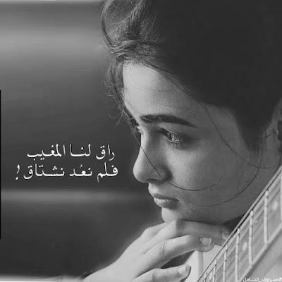 صور حزينة 2021 خلفيات حزينه صور حزن 17