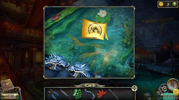 в водоеме кормим рыб в игре тьма и пламя 3 темная сторона