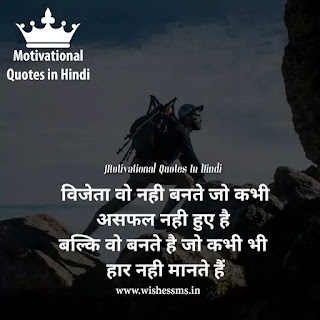 positive quotes in hindi, positive inspirational quotes in hindi, positive motivational quotes in hindi, best positive quotes in hindi, positive quotes in hindi about life, positive quotes in hindi images, sandeep maheshwari positive quotes, positive quotes hindi images, positive motivation in hindi, hindi positive shayari, short positive quotes in hindi, shayari on positive life, positive quotes in hindi and english, positive quotes images in hindi, positive quotes by sandeep