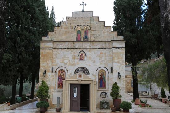 Mosteiro Convento Gorny Ein Karem, Israel