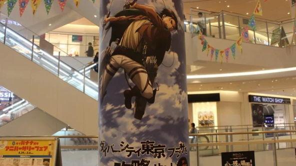Attack on Titan Gears Up Kolaborasi Dengan Invasi DiverCity Tokyo