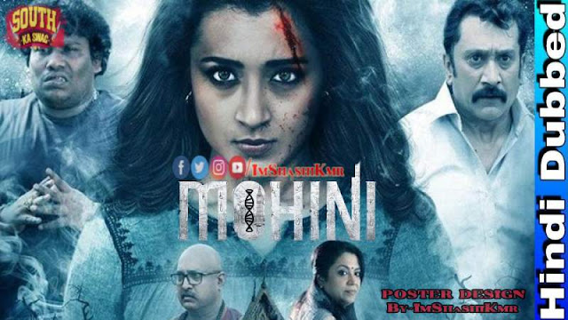 Mohini Thriller/Horror Hindi Dubbed Full Movie Download - Mohini movie in Hindi 2019 South Hindi Dubbed Movie Download