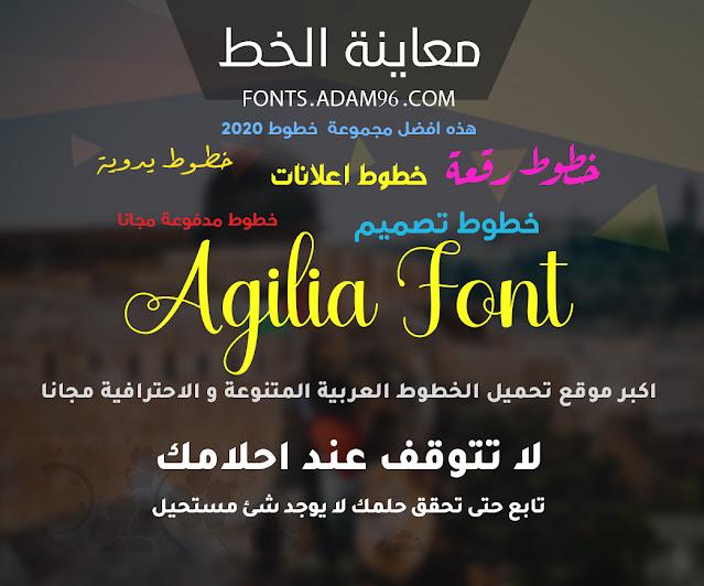 تحميل خط انجليزي رائع مزخرفة للتصميم Agilia Font