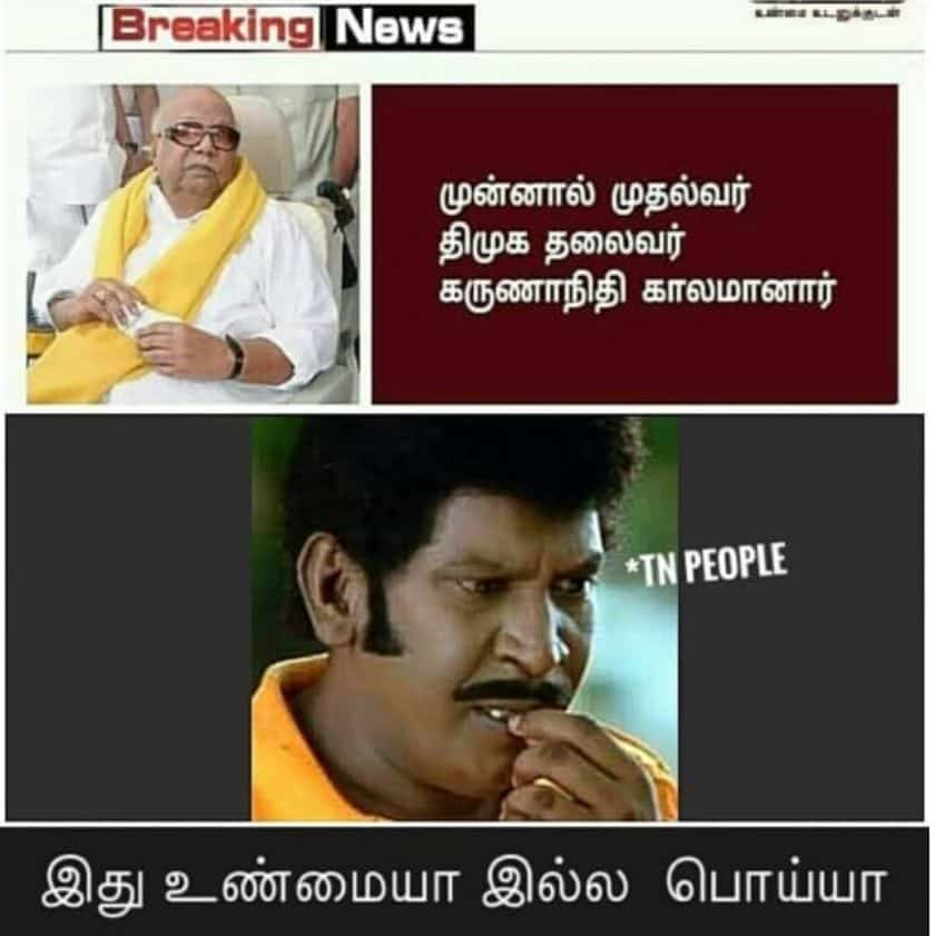 breaking-news-when-big-business-man-taking-about-vadivelu-his-funniest-memes