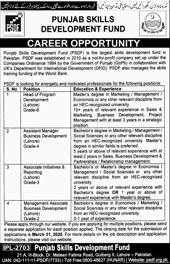 Punjab Skills Development Fund Jobs 2020