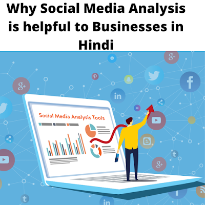 Why Social Media Analysis is helpful to Businesses in Hindi