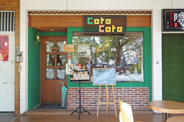 12273695 913925258660720 8008467935626197438 o - 和風洋食|Cafe Coro Coro
