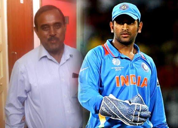 Keshav Ranjan Banerjee, M.S. Dhoni's coach