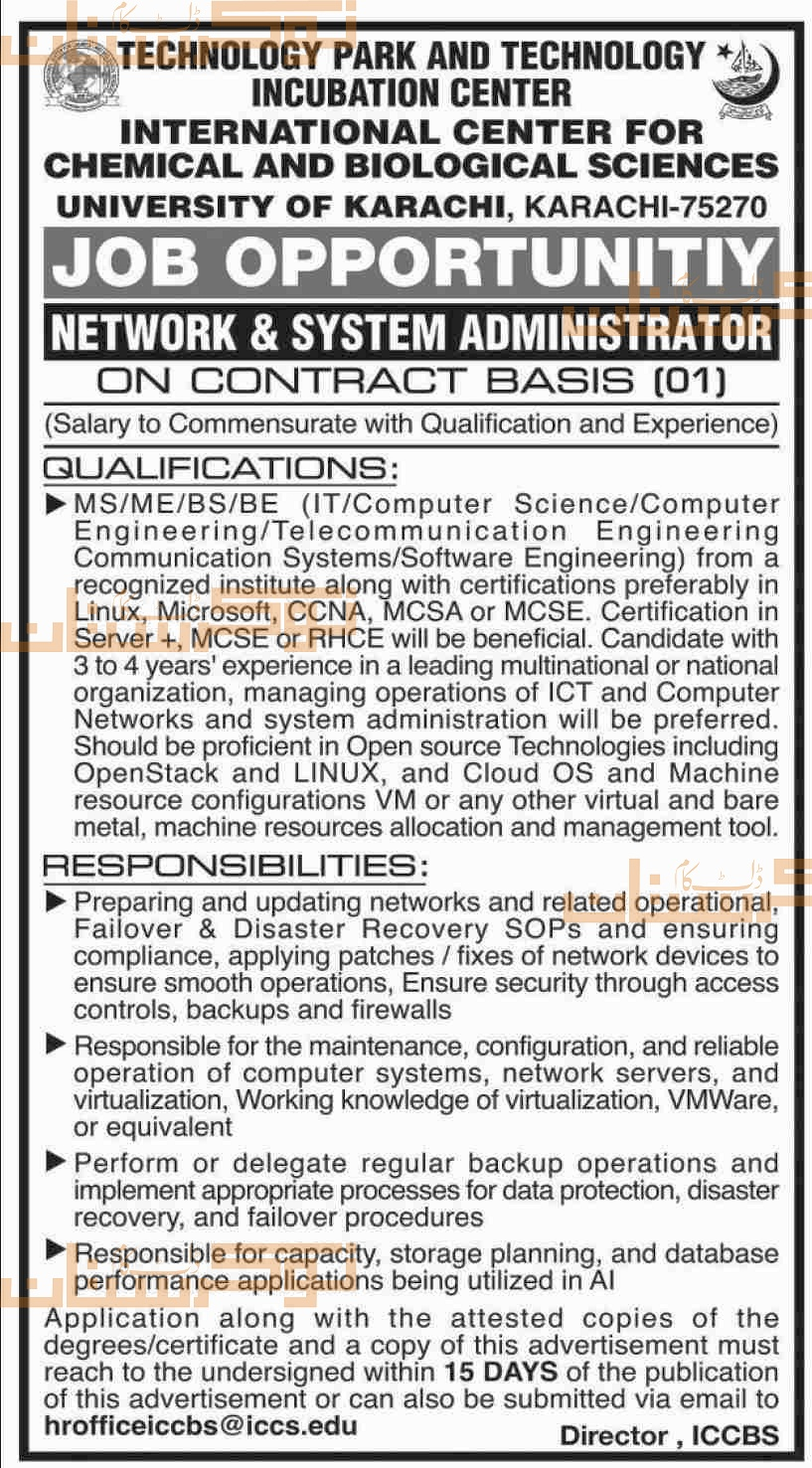 government,university of karachi technology park & technology center,network & system administrator,latest jobs,last date,requirements,application form,how to apply, jobs 2021,
