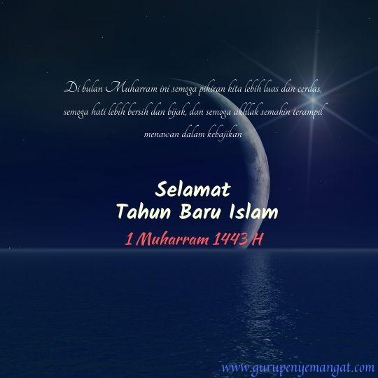 Kartu Ucapan Selamat Tahun Baru Islam 1443 H 6