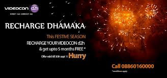 Videocon D2H HD Diwali Offers exchange offer offer recharging and provides a new connection