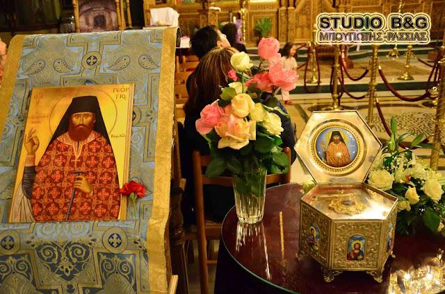 Ζωντανή μετάδοση από τη Νέα Κίο Αργολίδας του εορταστικού εσπερινού του Αγίου Γεωργίου του Καρσλίδη (βίντεο)