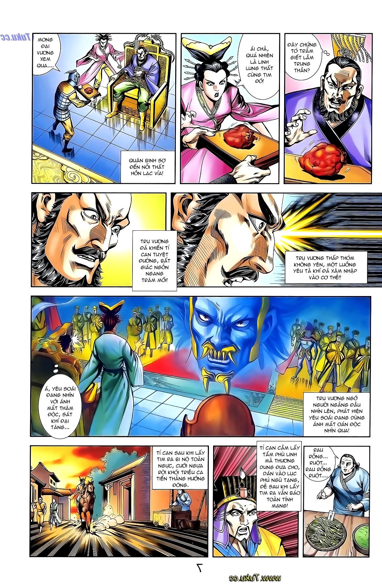 Cơ Phát Khai Chu Bản chapter 135 trang 24