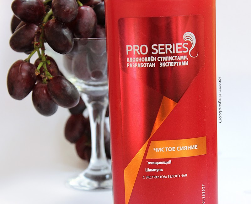 """Pro Series """"Чистое сияние"""" очищающий шампунь с экстрактом белого чая"""