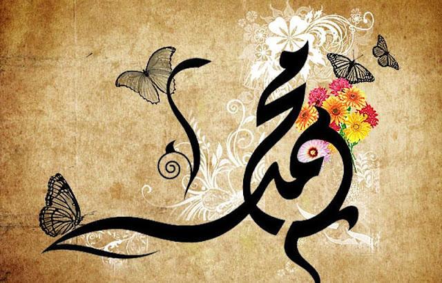 Tujuh Keistimewaan yang Diberikan pada Ummat Muhammad