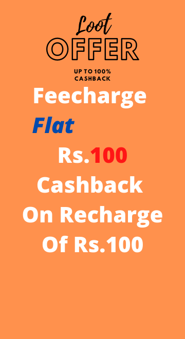 Freecharge Recharge Offer - Get Rs.100 Cashback On Recharge Of Rs.100 ( 2020 )