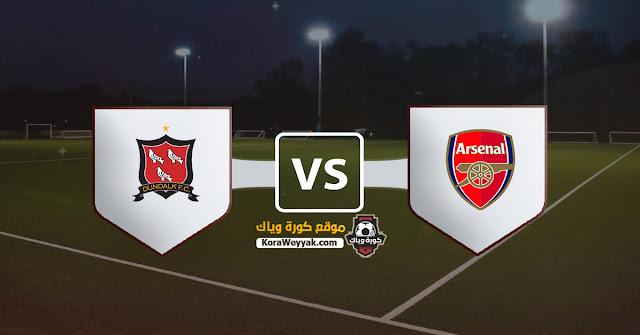 نتيجة مباراة آرسنال ودوندالك اليوم الخميس 10 ديسمبر 2020 في الدوري الأوروبي