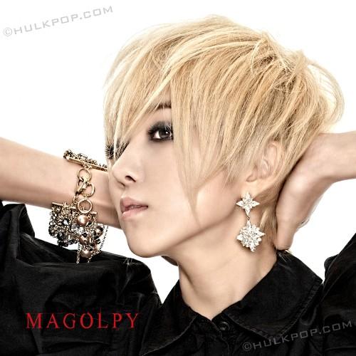 [Single] Magolpy – 사랑이 떠나가요