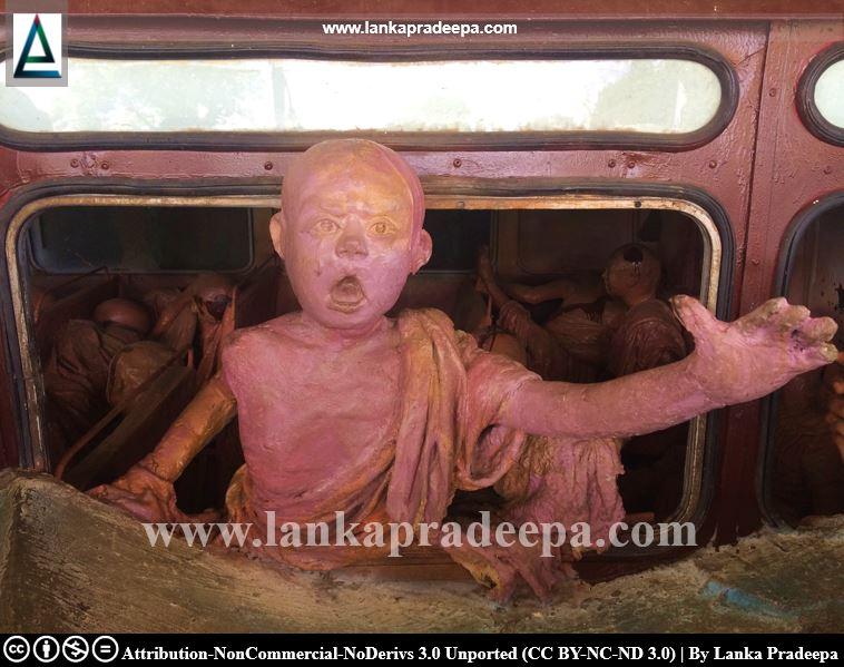 Aranthalawa Massacre