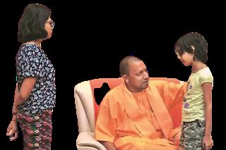 Kanya Sumangala Yojna 2020