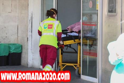 إيطاليا italy تحصي 756 وفاة جديدة وحوالي 100 ألف إصابة بفيروس كورونا المستجد covid-19 corona virus كوفيد-19