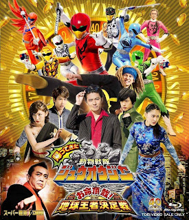 Doubutsu Sentai Zyuohger Returns: Life Received! The Earth's Monarchs' Decisive Battle! MP4 Subtitle Indonesia