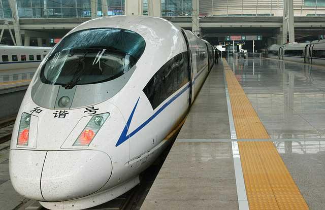 Beijing Trains