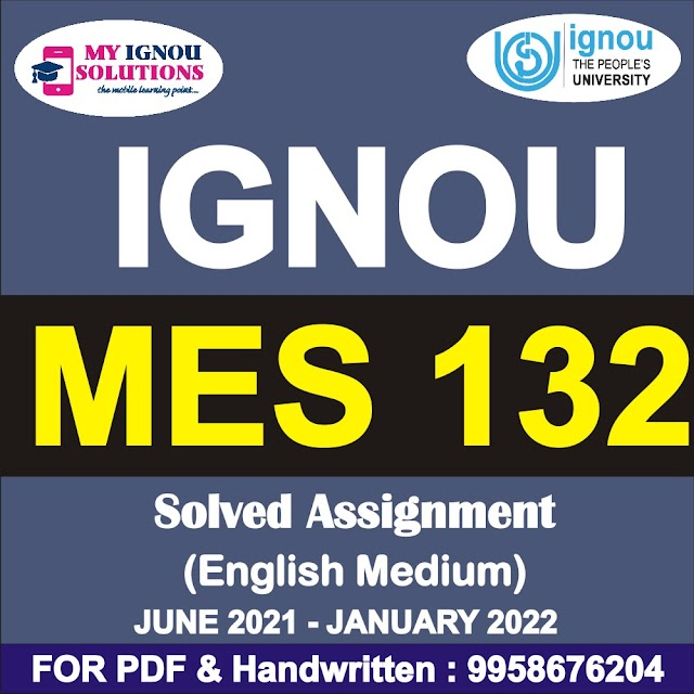 MES 132 Computer in Education Solved Assignment 2021-22