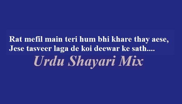 Bewafa poetry, Bewafa shayari, Rat mehfil main