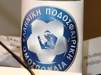 Οι σημερινές αποφάσεις της εκτελεστικής επιτροπής της ΕΠΟ