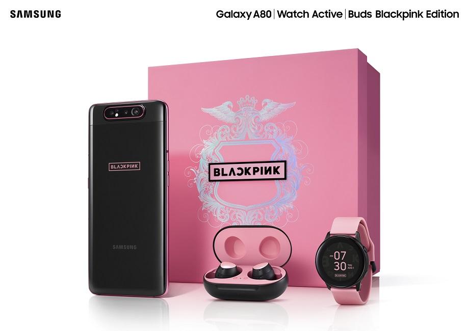 Galaxy A80 Blackpink Edition