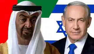 الى متى يا حكومة الامارات ستلعبين دور شرطى اسرائيل فى المنطقة