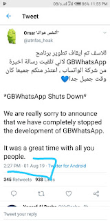 Reason Why Gbwhatsapp stopped working