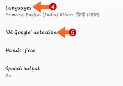 Google assistant क्या है केवल बोलकर Call Massage या कोई भी काम कैंसे करें