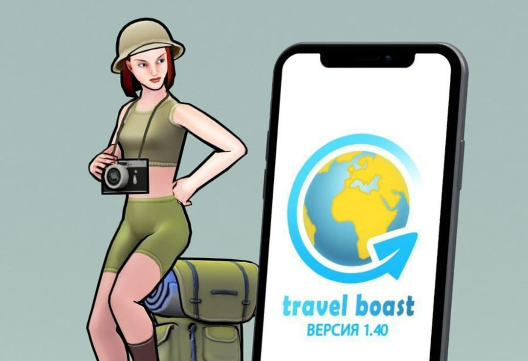 aplikasi travel boast
