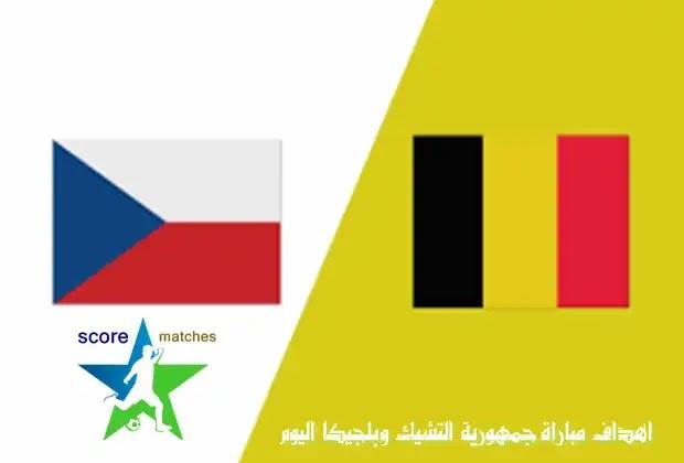 اهداف مباراة جمهورية التشيك وبلجيكا