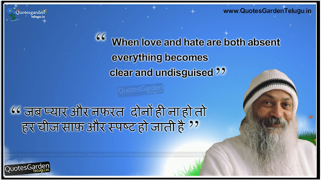 Best of OSho Quotes in Hindi and English