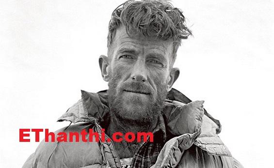 முதன் முதலாக எவரெஸ்ட்டில் கால் பதித்தவரின் உண்மைக் கதை | The true story of the first person in Everest !