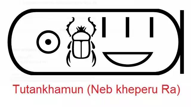 Tutankhamun Coronation Name (Niswt bity)