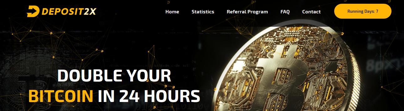 Мошеннический сайт deposit2x.com – Отзывы, платит или лохотрон?