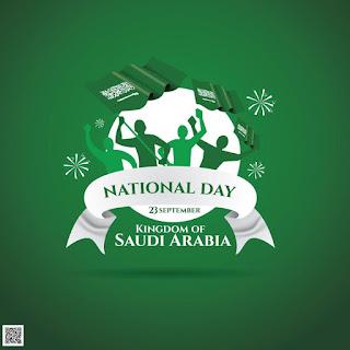 بطاقات تهنئة اليوم الوطني السعودي