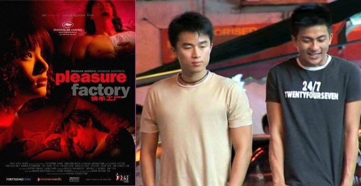 Pleasure factory, película