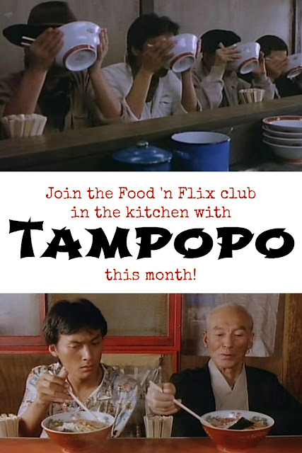 Join the #FoodnFlix club in the kitchen with Tampopo this month!