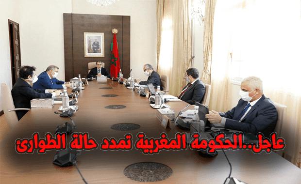 الحكومة المغربية تمدد حالة الطوارئ