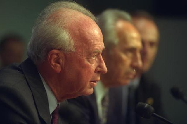 Israel: Rabin Assassination - 25 Years On