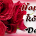 Happy Rose Day 2017 Images, Pictures, Wishes, Quotes, Greetings, SMS