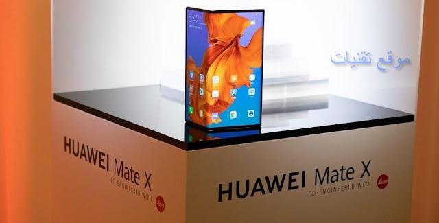 تعرف على اول هاتف ذكي لشركة هواوي سوف يدعم تقنية الاتصال 5G