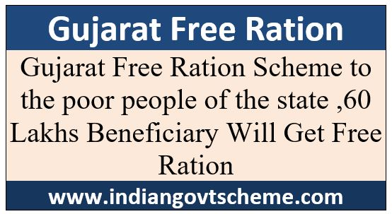 Gujarat+Free+Ration+Scheme